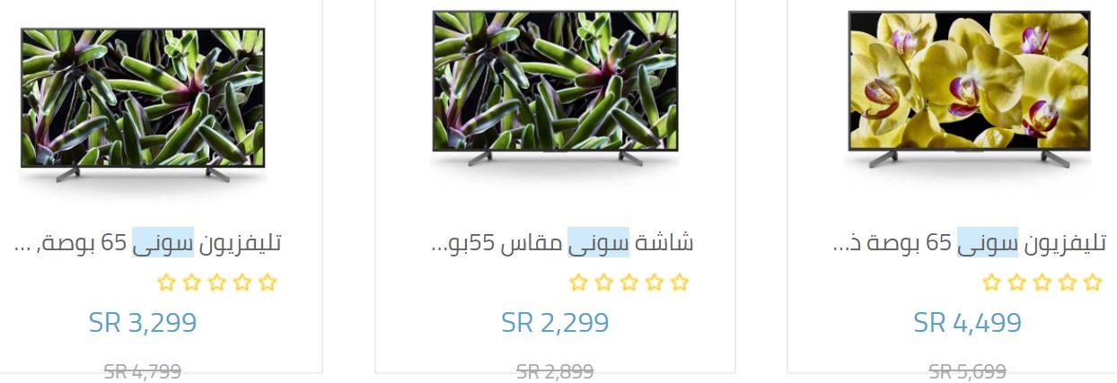 اسعار تلفزيونات سونى داخل متجر blackbox